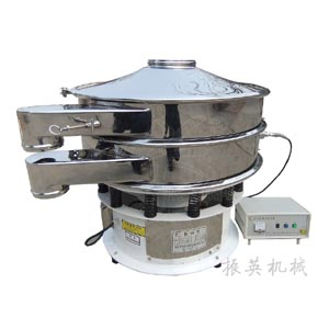 ultrasoinc vibrating sieve